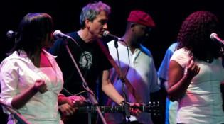 howe gospel 2007