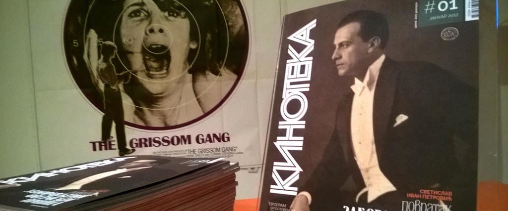 Kinoteka-promocija